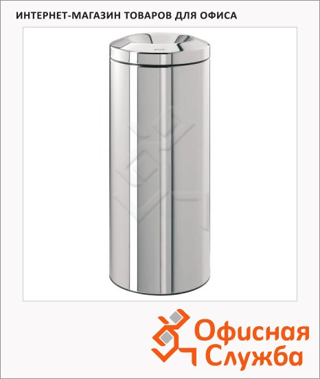 Урна-пепельница напольная Merida Brabantia 20л, металлик, с внутренним ведром, KMS11