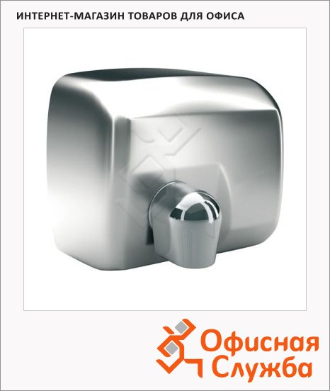 Сушилка для рук Merida Saniflow Plus E88SP 2250Вт, 30м/с, матовый хром