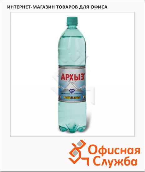 Вода минеральная Архыз газ, ПЭТ, 1.5л