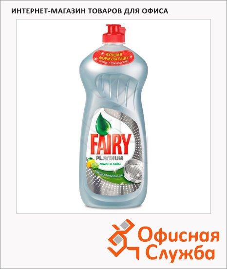 Средство для мытья посуды Fairy Platinum 0.72л, гель, лимон/ лайм