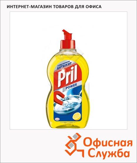 Средство для мытья посуды Pril 450мл, лимон, гель