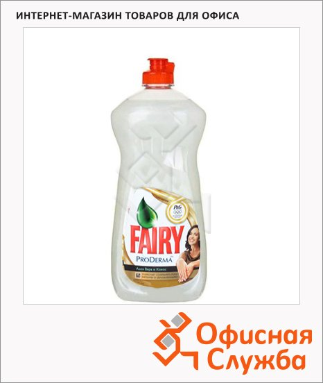 Средство для мытья посуды Fairy ProDerma 750мл, гель, кокос/ алоэ