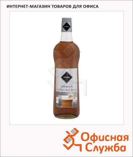 Сироп Rioba ваниль