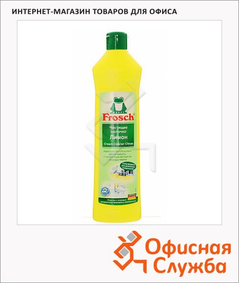 фото: Чистящее средство для унитаза Frosch 500мл лимон, молочко