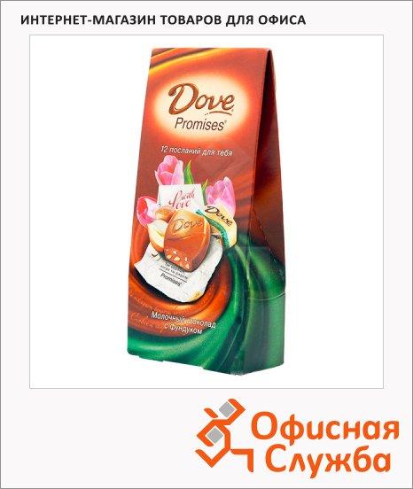 Конфеты Dove. Promises молочный c фундуком, 96г