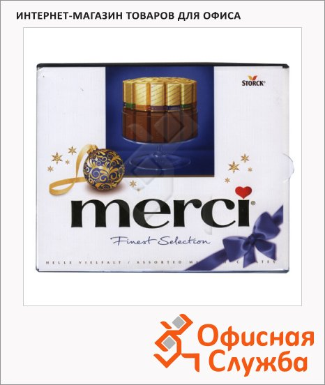 фото: Конфеты 4 вида молочного шоколада