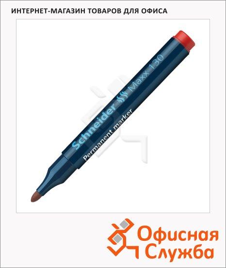фото: Маркер перманентный Schneider Maxx130 красный 1-3мм, круглый наконечник