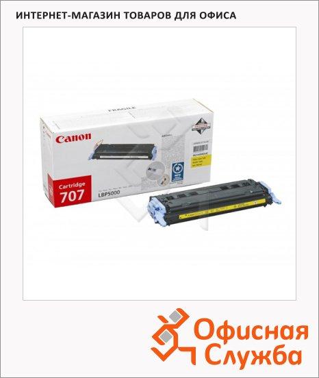 фото: Тонер-картридж Canon 707Y желтый, (9421A004)