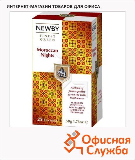 Чай Newby Moroccan Nights (Мароккан найтс), зеленый, 25 пакетиков