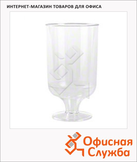 Рюмка одноразовая Horeca прозрачная, 100мл, 20шт/уп