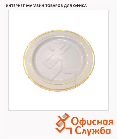 Тарелка одноразовая Horeca с золотым ободком белая, 20шт/уп, d=19см