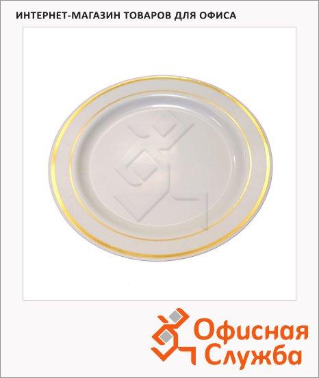 Тарелка одноразовая Horeca с золотым ободком белая, 20шт/уп, d=23см