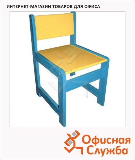 Стул детский рост 0-1, желто-голубой, регулируемый