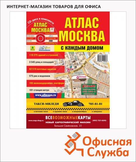 фото: Атлас Москва с каждым домом М-1:12 000, 22х30см, +CD
