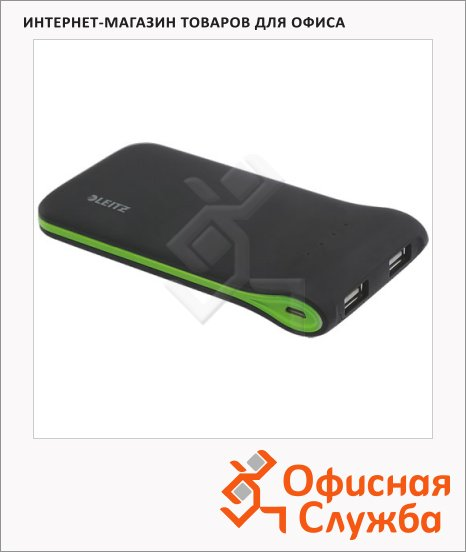 Зарядное устройство Leitz Complete USB, черное, 64130095