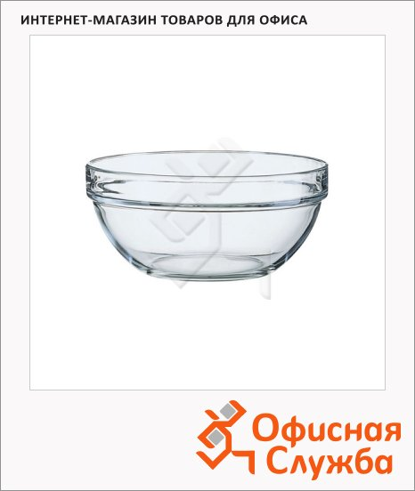 Салатник Luminarc Empilable прозрачный, d=14см