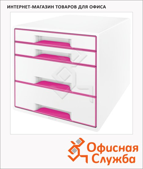 Бокс для бумаг Leitz Wow 287x270x363мм, 4 ящика, бело-розовый, 52131023