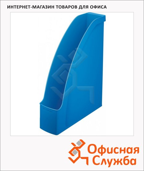 фото: Накопитель вертикальный для бумаг Plus А4 голубой, 24760030
