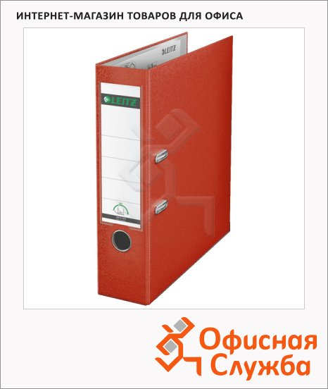 фото: Папка-регистратор А4 Leitz светло-красная 80 мм, 10101220