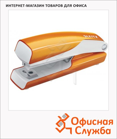 Степлер Leitz WOW NeXXt №10, до 10 листов, оранжевый металлик