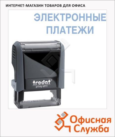 Штамп стандартных слов Trodat Printy ЭЛЕКТРОННЫЕ ПЛАТЕЖИ, 38х14мм, серый, 4911
