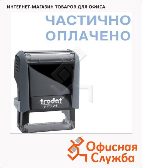 фото: Штамп стандартных слов Trodat Printy ЧАСТИЧНО ОПЛАЧЕНО 38х14мм, серый, 4911