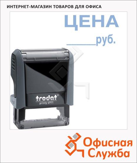 Штамп стандартных слов Trodat Printy ЦЕНА__руб, 38х14мм, серый, 4911
