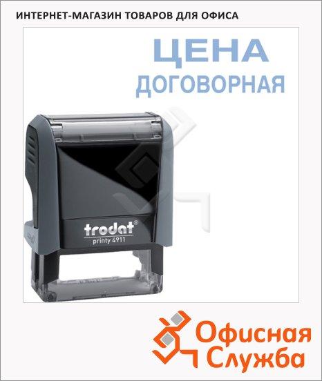 Штамп стандартных слов Trodat Printy ЦЕНА ДОГОВОРНАЯ, 38х14мм, серый, 4911