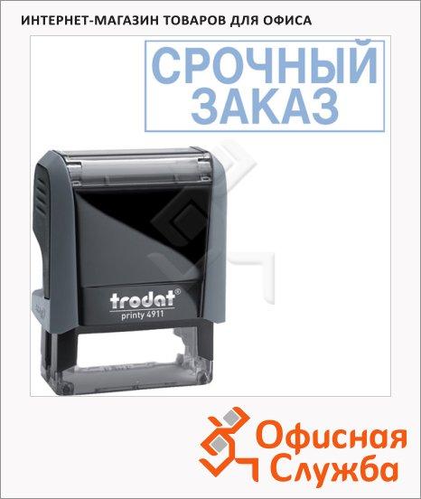 фото: Штамп стандартных слов Trodat Printy СРОЧНЫЙ ЗАКАЗ 38х14мм, серый, 4911