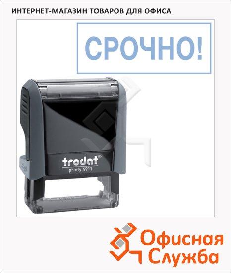 Штамп стандартных слов Trodat Printy СРОЧНО!, 38х14мм, серый, в рамке, 4911