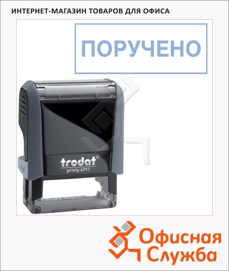 фото: Штамп стандартных слов Trodat Printy ПОРУЧЕНО 38х14мм, серый, 4911