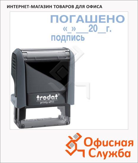 Штамп стандартных слов Trodat Printy ПОГАШЕНО дата подпись, 38х14мм, серый, 4911