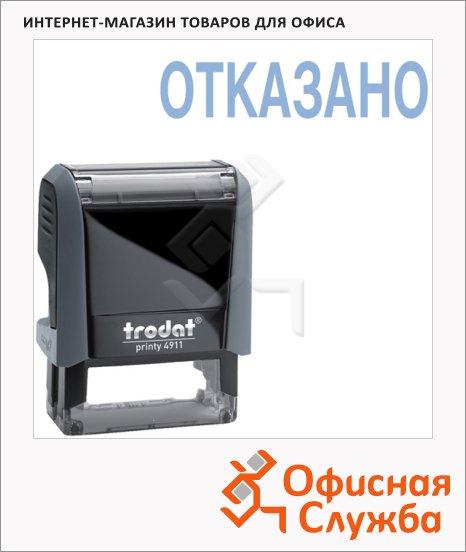 фото: Штамп стандартных слов Trodat Printy ОТКАЗАНО 38х14мм, серый, 4911