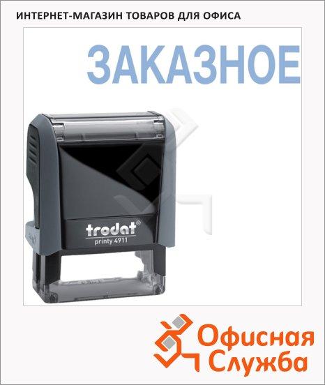 Штамп стандартных слов Trodat Printy ЗАКАЗНОЕ, 38х14мм, серый, 4911