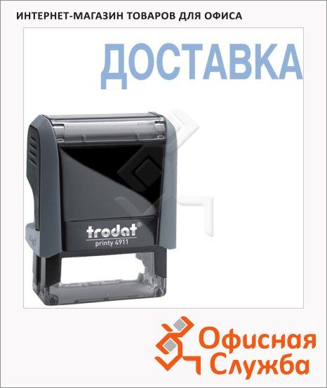 фото: Штамп стандартных слов Trodat Printy ДОСТАВКА 38х14мм, серый, 4911
