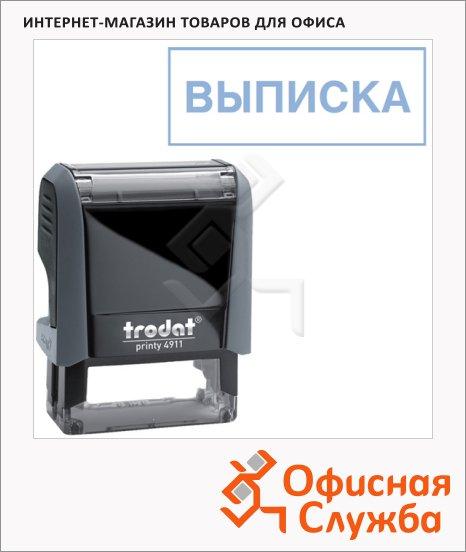 Штамп стандартных слов Trodat Printy ВЫПИСКА, 38х14мм, серый, 4911