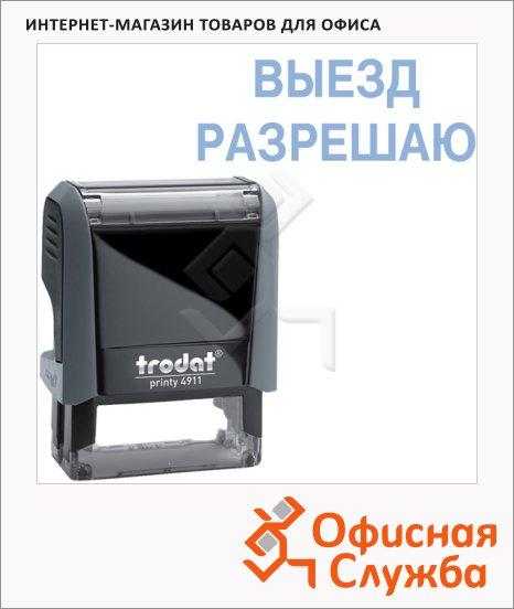 Штамп стандартных слов Trodat Printy ВЫЕЗД РАЗРЕШАЮ, 38х14мм, серый, 4911
