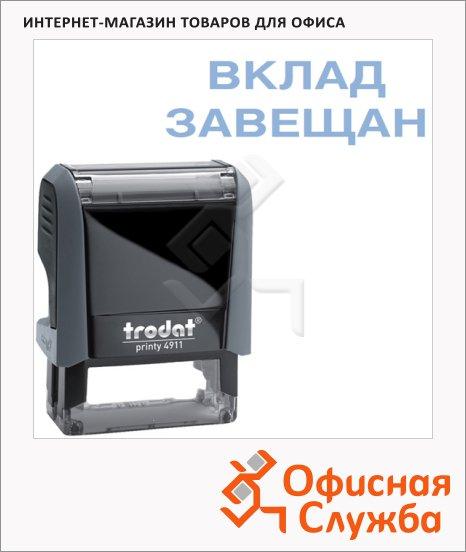 фото: Штамп стандартных слов Trodat Printy ВКЛАД ЗАВЕЩАН 38х14мм, серый, 4911