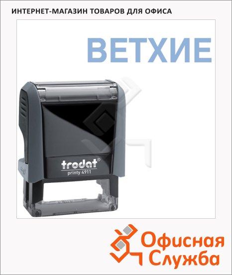 Штамп стандартных слов Trodat Printy ВЕТХИЕ, 38х14мм, серый, 4911