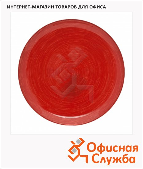 Тарелка обеденная Luminarc Stonemania белая, d=25см