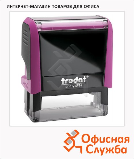 фото: Оснастка для прямоугольной печати Trodat Printy 64х26мм 4914, фуксия