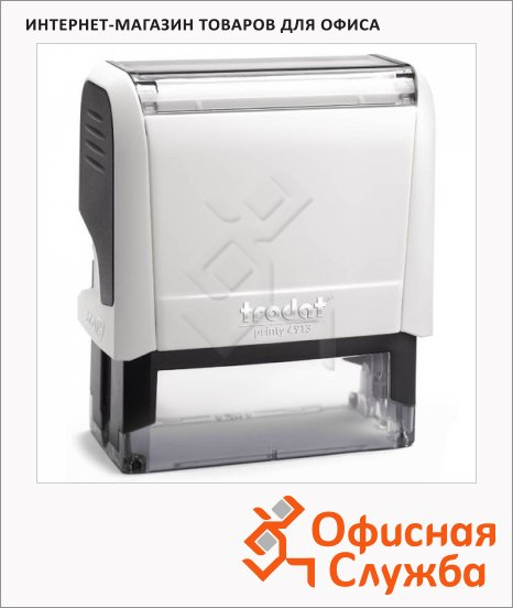 фото: Оснастка для прямоугольной печати Trodat Printy 58х22мм 4913, белая