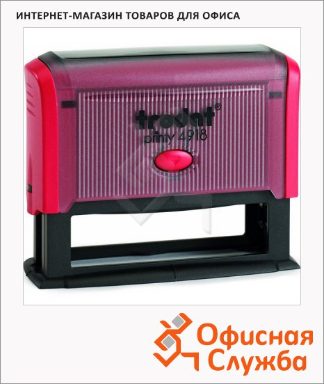 фото: Оснастка для прямоугольной печати Trodat Printy 75х15мм 4918, красная