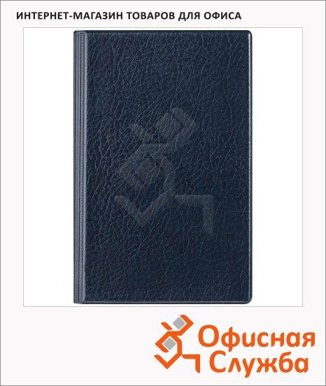 Визитница на 30 визиток, черная, 125х190мм, с телефонной книгой