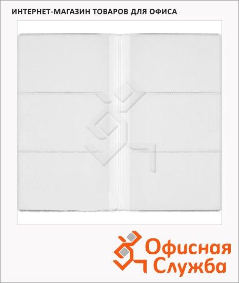 Блок карманов для визитниц на 48 визиток, прозрачный