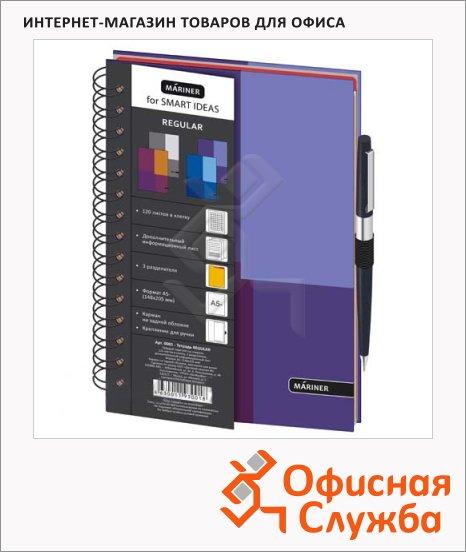 фото: Тетрадь общая Mariner Regular фиолетовая А5, 120 листов, в клетку