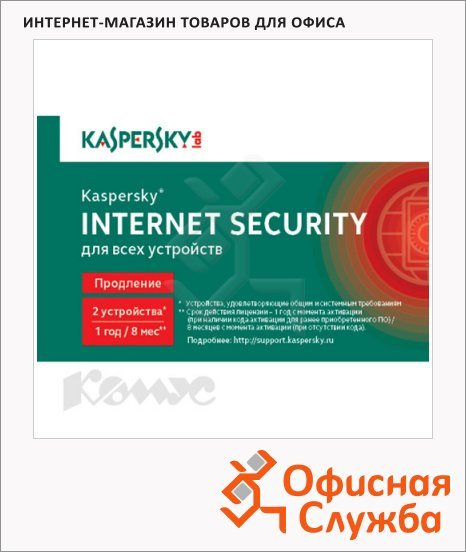 ��������� Kaspersky Internet Security 2 ��/1 ���, ���������