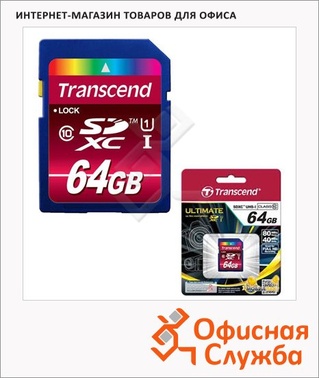 Карта памяти Transcend Ultimate SDXC, 64Gb, 40/90 мб/с