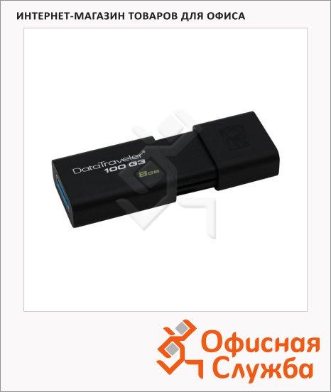����-���������� Kingston DataTraveler 100G3 8Gb, 40/10 ��/�, ������