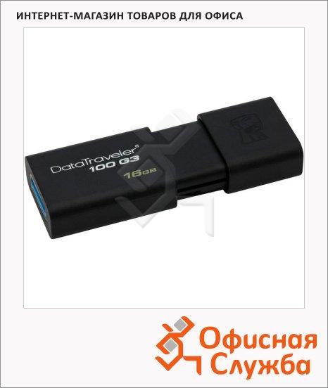 фото: Флеш-накопитель Kingston DataTraveler DT100G3 16Gb 40/10 мб/с, черный